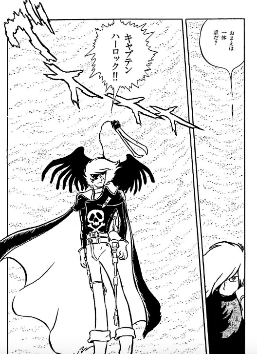 Captain Harlock's first appearance in his own manga.