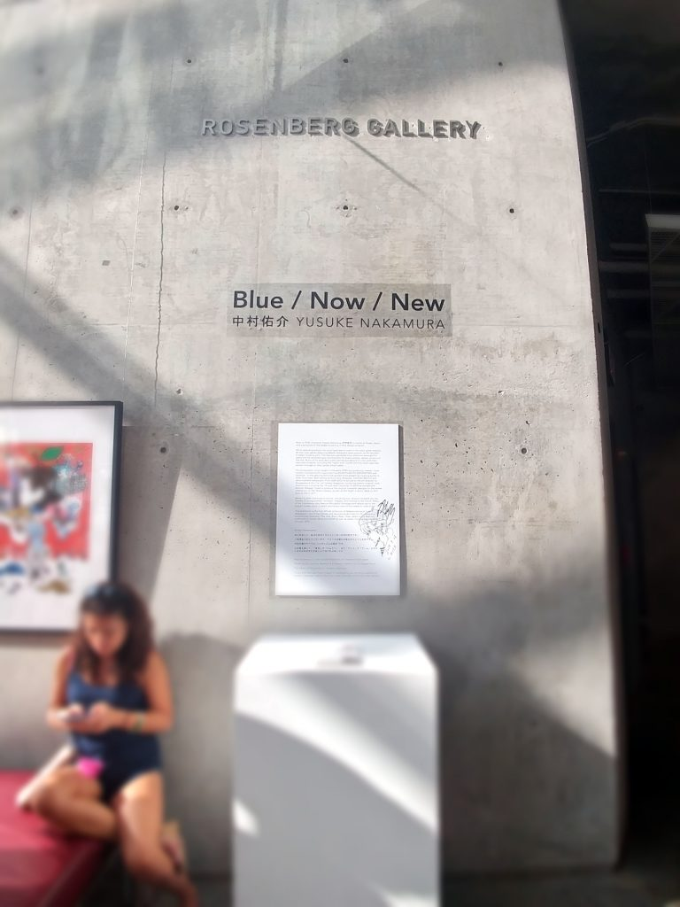 """Yusuke Nakamura's exhibit """"Blue / New / Now"""" displayed work from all eras of his career."""